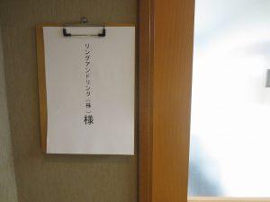 東京出張  ミーティングでした