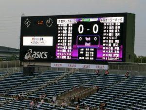 サッカー観戦  京都 vs 水戸