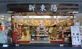 台湾旅行で思ったこと  システムが・・