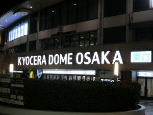 オリックス VS 日本ハム