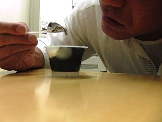 エイトコーポレーション社長のブログ-わらび餅3