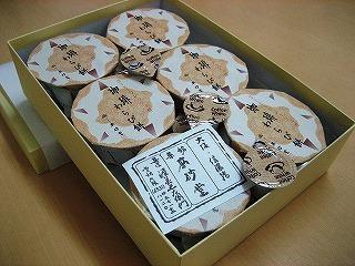 エイトコーポレーション社長のブログ-わらび餅1
