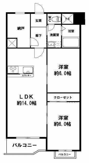 ホンマに便利な立地の 【四ツ橋セントラルハイツ 1002号室】 オープンハウス情報
