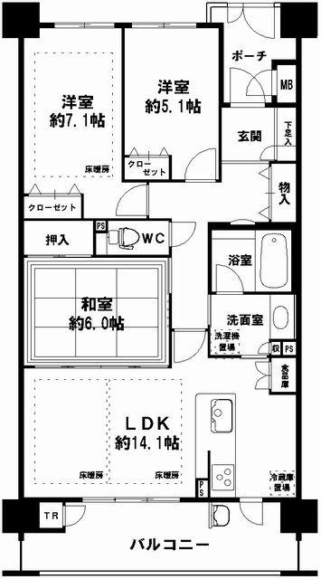 駅近で 築浅 【ユニーブルプルシア大阪 305号室】 オープンハウス情報