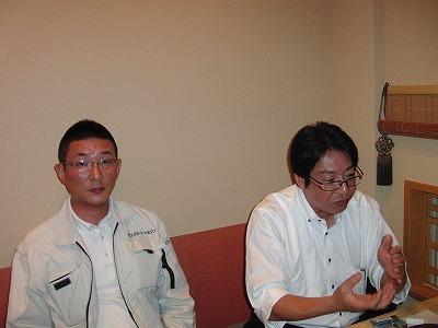 エイトコーポレーション社長のブログ-ホタルの会