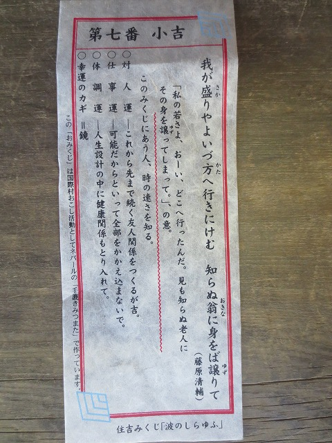 朔日参り  H29.9
