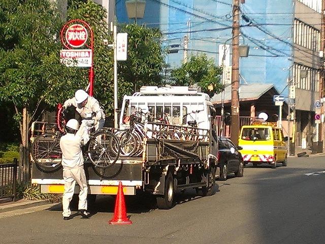 エイトコーポレーション社長のブログ-自転車撤去3