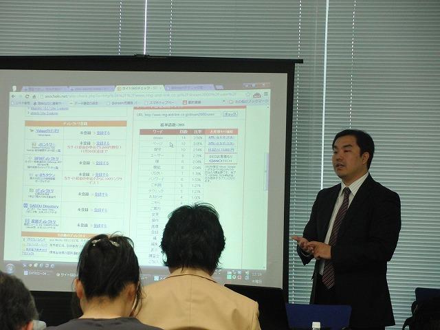 エイトコーポレーション社長のブログ-福岡2