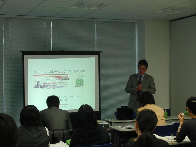 エイトコーポレーション社長のブログ-福岡3