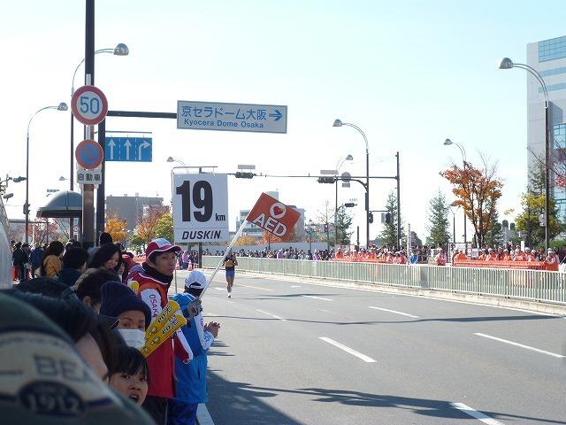 エイトコーポレーション社長のブログ-大阪マラソン3