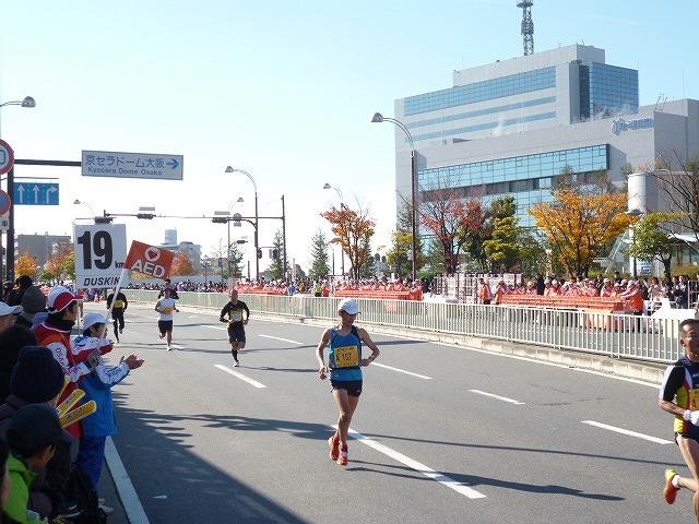 エイトコーポレーション社長のブログ-大阪マラソン4
