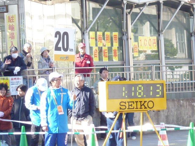 第二回 大阪マラソン