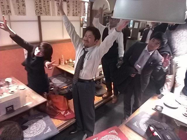 東京出張 1日目