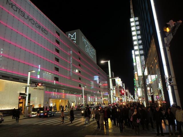 東京出張9