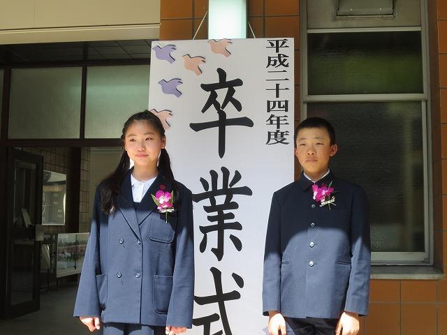 日吉小学校卒業式