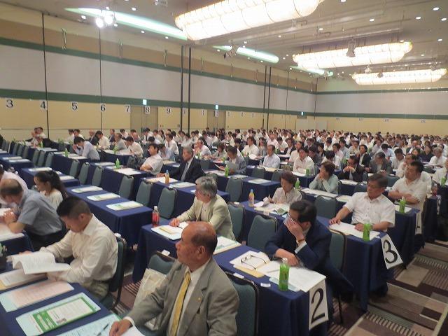 平成25年度  第1回不動産業務研修会