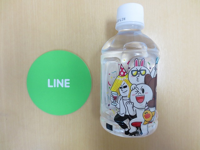 ビジネスセミナー 【LINE@】