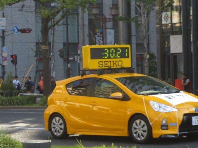 第4回 大阪マラソン 見てきました