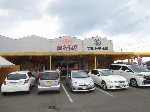 遠征 愛媛県西条市へ 行ってきました