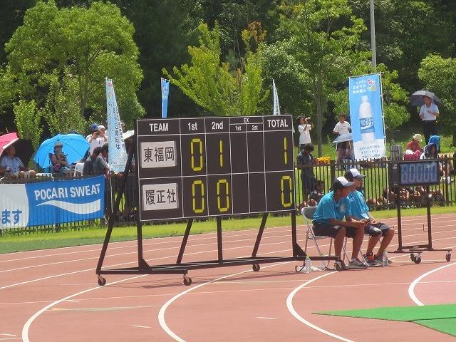 準々決勝 vs 東福岡高校(福岡県)