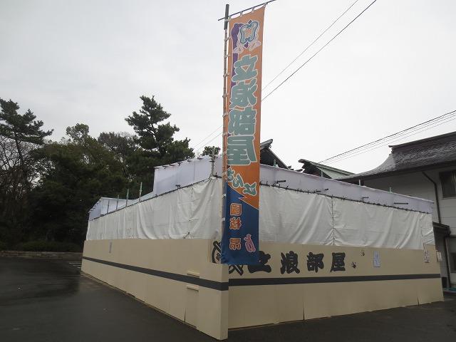 朔日参り         H29.3