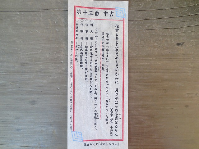 朔日参り H29.6