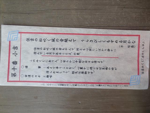 朔日参り    H29.7