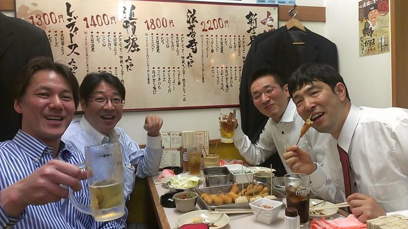 みんなで勉強会 in 大阪