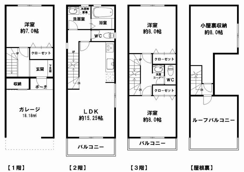 売土地 【九条1丁目】 建築条件はありません