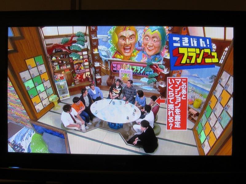 しっかし  テレビって すごいわあ~~