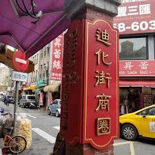 初めての台湾 その2